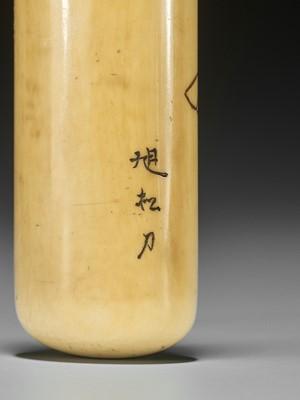 KYOKUSHO: A SUPERB IVORY KISERUZUTSU WITH TENNIN