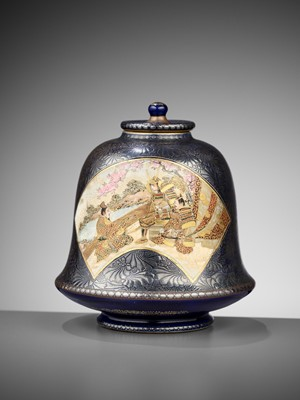 Lot 85 - KINKOZAN: A RARE AND FINE SATSUMA JAR AND COVER