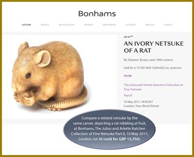 Lot 46 - OKATORI: A SUPERB IVORY NETSUKE OF A RAT EATING A CANDLE