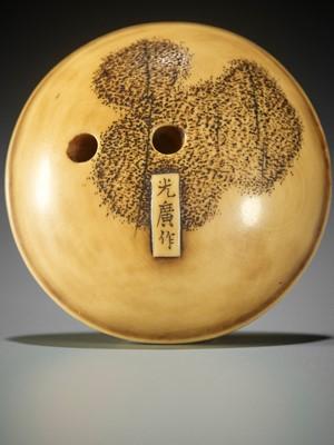 Lot 76 - MITSUHIRO: AN IVORY NETSUKE OF AN OKAME MASK INSIDE AN EARTHENWARE BOWL