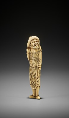 Lot 23 - A TALL IVORY NETSUKE OF A TARTAR ARCHER