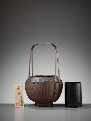 Lot 123 - YAGISAWA KEIZO: A BAMBOO HANAKAGO (FLOWER BASKET)