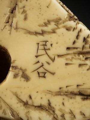 MINKOKU II: AN IVORY NETSUKE OF SOSHI (ZHUANGZI) CONTEMPLATING HIS BUTTERFLY DREAM