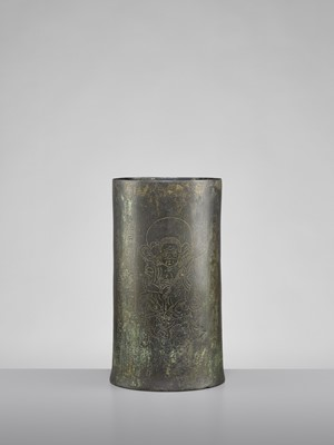 Lot 1 - A VERY RARE AND EARLY BRONZE SUTRA CANISTER