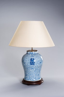 Lot 362 - A CHINESE TABLE LAMP ERNST FUCHS MODEL