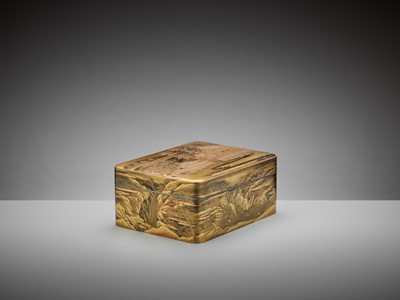 Lot 109 - KOSHINSAI HARUHIDE: A MAGNIFICENT GOLD LACQUER TEBAKO AND TRAY WITH SCENES FROM THE NIKKO TOSHO-GU