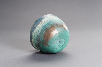 Lot 2 - A CHINESE BRONZE BOWL, HAN