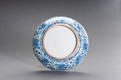 Lot 304 - A BLUE AND WHITE PORCELAIN 'PHOENIX' CHARGER, MING DYNASTY