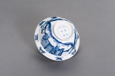 Lot 331 - A BLUE AND WHITE PORCELAIN KLAPMUTS BOWL, KANGXI