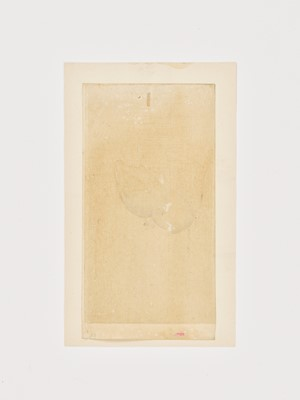 OHARA KOSON: A COLOR WOODBLOCK PRINT OF TWO MOORHENS