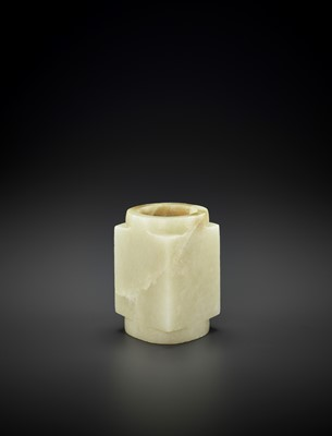 A SMALL WHITE JADE CONG, QIJIA