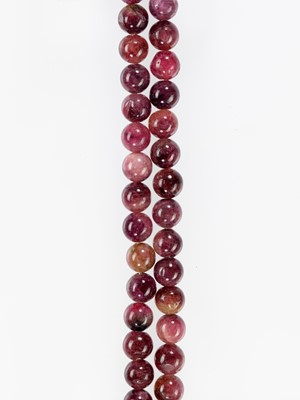 Lot 39 - AN IMPRESSIVE TOURMALINE COURT NECKLACE, CHAOZHU, MID-QING