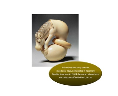Lot 37 - A GOOD IVORY NETSUKE OF CHOKARO'S HORSE EMERGING FROM A DOUBLE GOURD