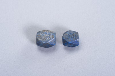 TWO LAPIS LAZULI INTAGLIO BEADS WITH ISLAMIC CHARACTERS