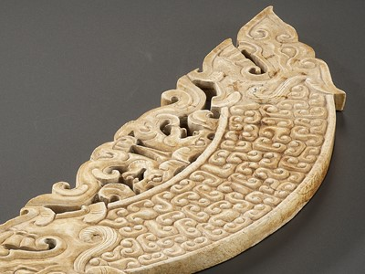 A JADE HUANG WITH DRAGON HEADS AND PHOENIXES