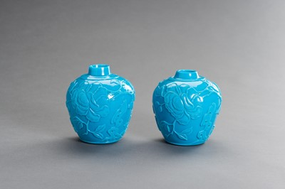 Lot 87 - A PAIR OF PEKING GLASS VASES
