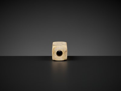 Lot 64 - A CONG-FORM ALTERED JADE BEAD, LIANGZHU CULTURE