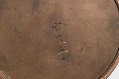 Lot 7 - MIYAO: A BRONZE VASE DEPICTING A SAMURAI AND BIRDS