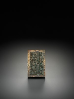 Lot 53 - A BRONZE MANCHU OFFICIAL'S SEAL, GUANFANG, DATED 1796 BY INSCRIPTION, JIAQING MARK AND PERIOD, THE SEAL FACE INSCRIBED IN MANCHU AND CHINESE