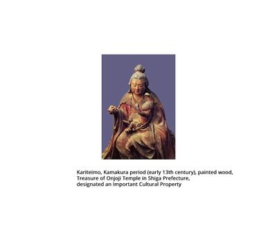 Lot 1 - A RARE AND EARLY IVORY NETSUKE OF KARITEIMO (HARITI)