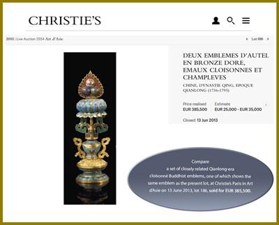 Lot 3 - A RARE CLOISONNÉ AND CHAMPLÉVE ENAMEL BUDDHIST EMBLEM, QIANLONG PERIOD