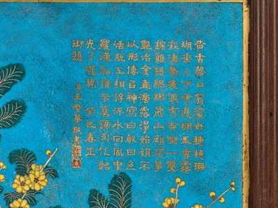 Lot 7 - A CLOISONNÉ PANEL, INSCRIBED WITH A POEM BY THE QIANLONG EMPEROR